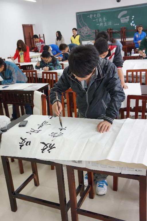 贵州师范大学 同心/本次比赛分为软笔、硬笔和粉笔三项,软笔组分为楷书类、篆隶类...