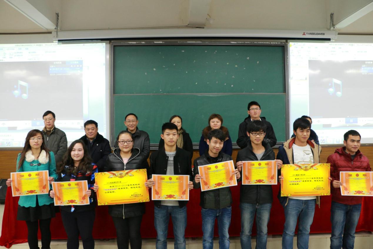 地理与环境科学学院召开学生工作总结会-共青团贵州