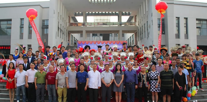 贵州师范大学苗族文化研究协会举行成立五周年庆典暨文艺汇演活动